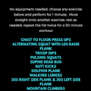 60 second workout